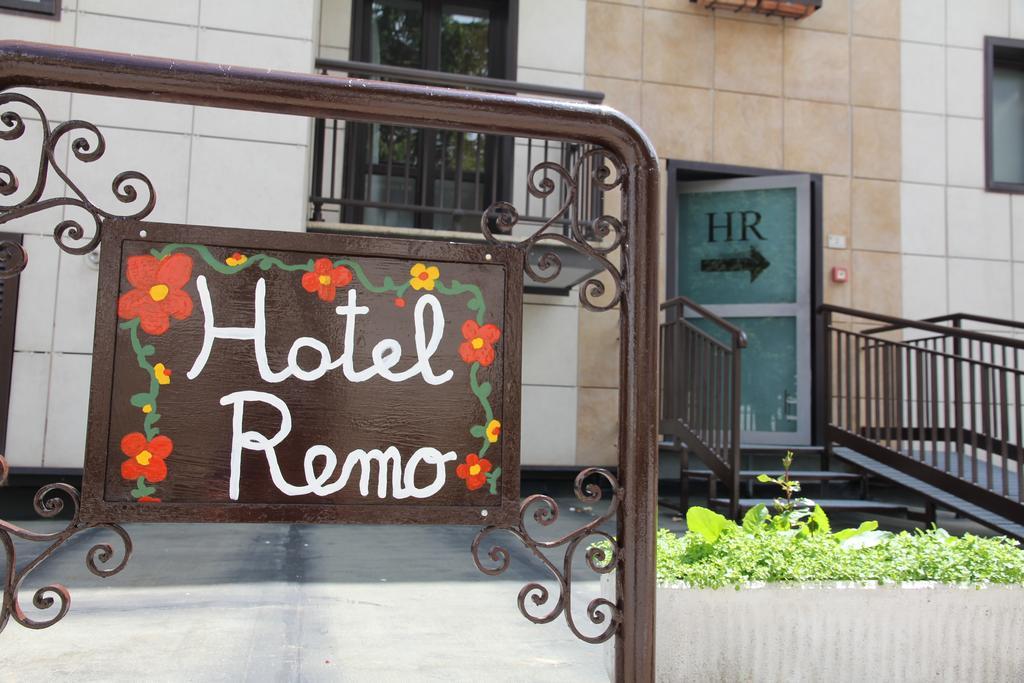 Hotel Club Da Remo Pensione Completa