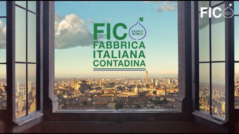 Visita FICO Parco Agroalimentare Mese di Novembre - Bologna